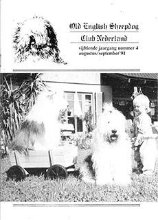 1991 Bobtales nummer 4